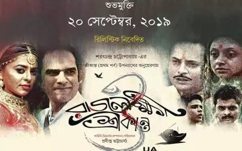Rajlokkhi O Srikanto Fails To Get Halls, Director Pradipta Bhattacharyya Expresses Displeasure
