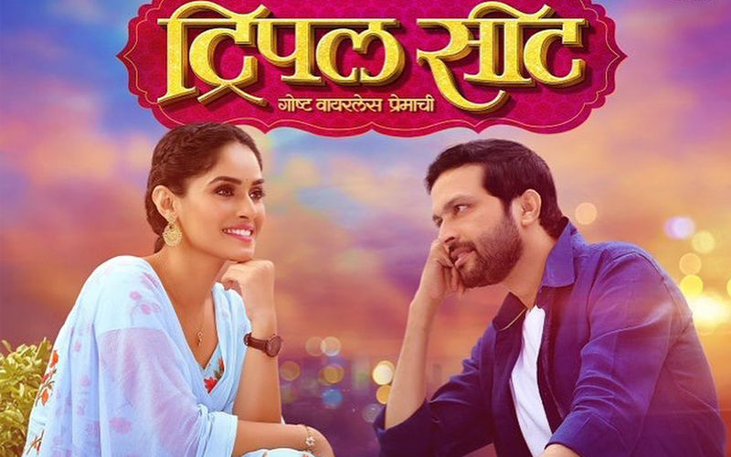 Triple Seat: Ankush Chaudhari Reveals His Second Leading Actress From The Film