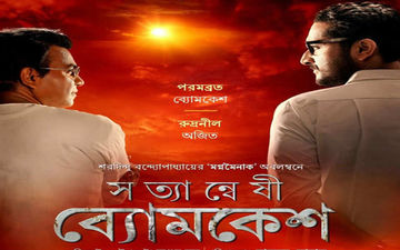 Satyanweshi Byomkesh Second Trailer Starring Parambrata Chatterjee, Rudranil Ghosh Released