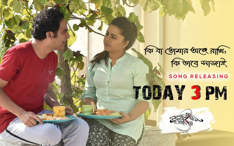 Rajlokhi O Srikanto Second Song Starring Ritwick Chakraborty, Jyotika Jyoti To Be Out Today