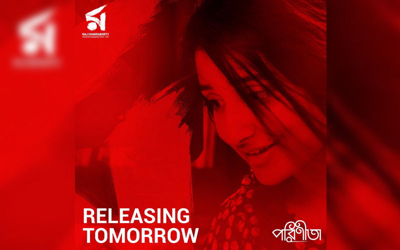 Parineeta: Raj Chakraborty's Directorial Starring Ritwick Chakraborty, Subhashree Ganguly, Gaurav Chakraborty Releasing On Friday
