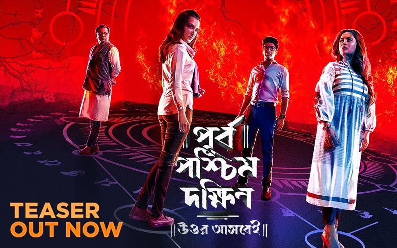 Purbo Poshchim Dokkhin Teaser Out: Raajhorshee Dey's Thriller Is A Saga Of Three Periods
