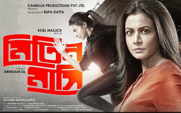 Mitin Mashi Official Poster Shows Koel Mallick In Detective Avatar