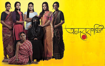 Andarkahini: Priyanka Sarkar Starrer Film Release Postponed, Stay Order Imposed