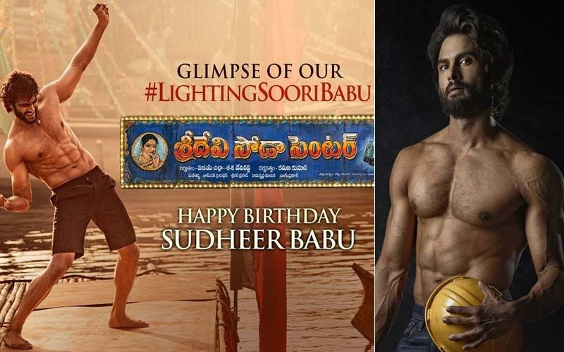 Sridevi Soda Center Teaser: Sudheer Babu's Jaw-Dropping Physique And Raw Avatar Win The Game