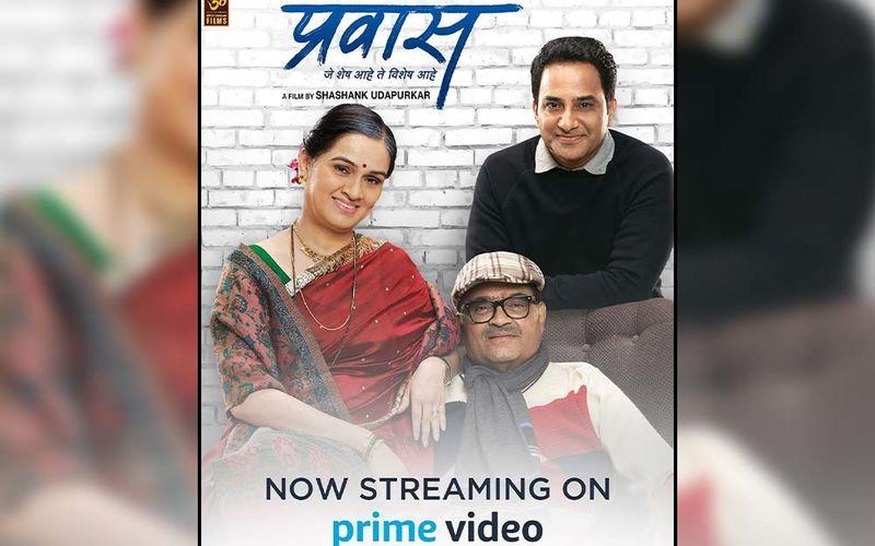 Pravas: Ashok Saraf And Padmini Kolhapure Starrer Marathi Film Now Streaming On Amazon Prime