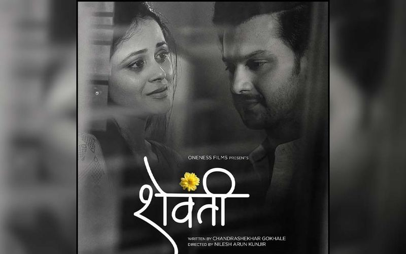 Shevanti: Addinath Kothare And Deepti Devi's Short Film Now Streaming On MX Player