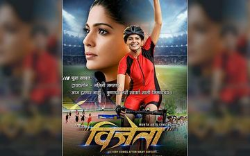 Vijeta: Pooja Sawant Looks Sporty As She Plays The Role Of A Triathalon Champion For Her Next Marathi Sports Drama