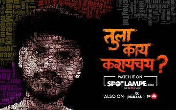 SpotlampE Launches Marathi Hip Hop Tula Kaay Karaaychay By Anant Khamkar; Song Out Now