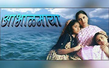 20 Years Of Abhaalmaya: Sukanya Mone, Manva Naik, Sanjyot Hardikar, Swarangi Marathe, And Others Celebrate On Video Call