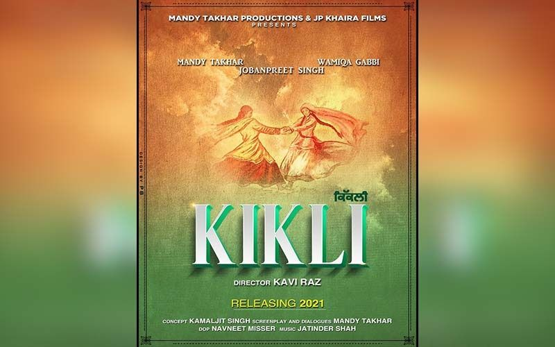 Kikli: Mandy Takhar Announces Her First Film As Producer