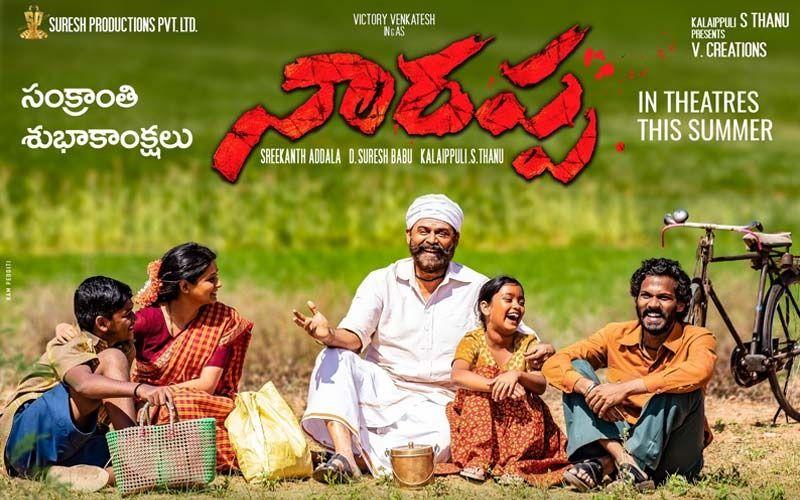 Narappa: Priyamani And Venkatesh Starrer Telegu Film Wraps Up Its Shooting