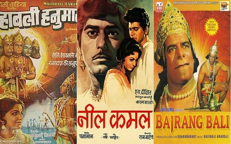 Ram Navmi 2021: 5 Memorable Ram Bhajans From Films That You Haven't Heard