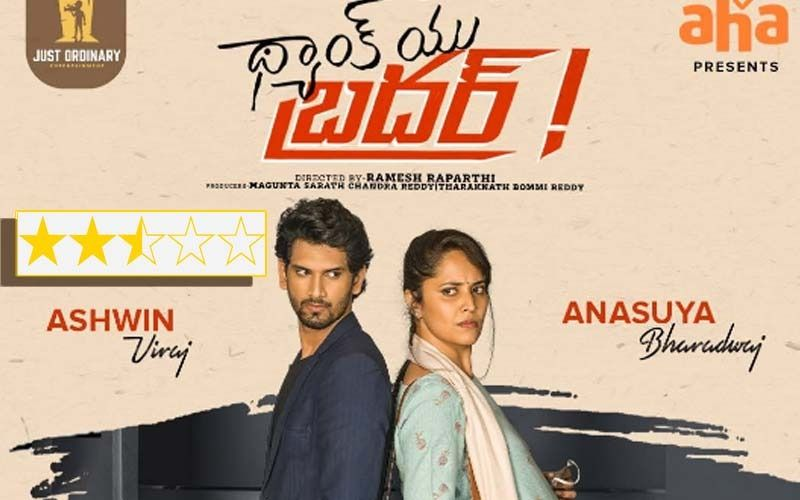 Thank You Brother Review: Ramesh Rapathi Fails To Sprinkle Life In The Telugu Remake Of 2019's Top-Grossing Nigerian Thriller Elevator Baby