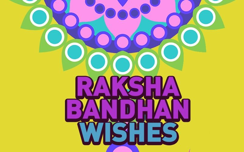 Happy Raksha Bandhan Wishes: Best WhatsApp Messages, Quotes, Greetings, And Facebook Status To Wish Your Siblings