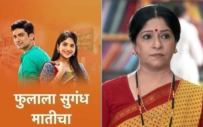 Phulala Sugandh Maaticha, October 12th, 2021, Written Updates Of Full Episode: Jiji Akka Embarrasses Kirti In Front Of Neighbours