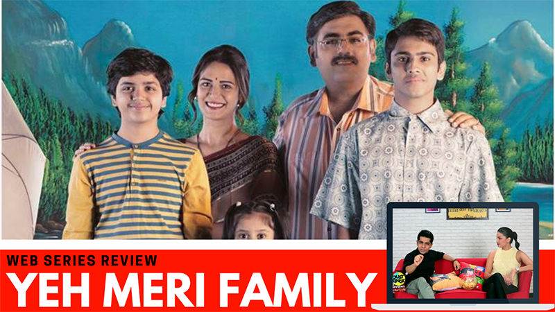 BINGE OR CRINGE: Mona Singh's Yeh Meri Family Brings Back The '90s Nostalgia