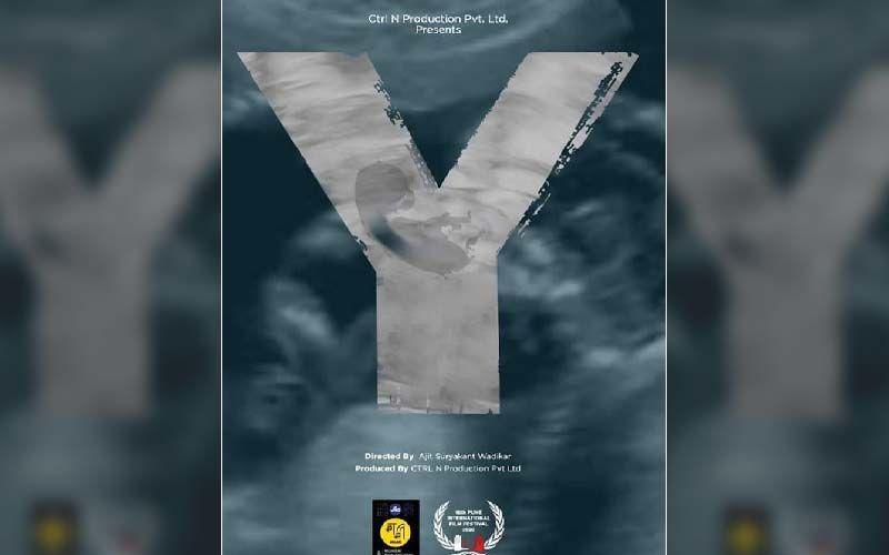 Prajakta Mali Starrer Film 'Y' Reaches Pune International Film Festival (PIFF) in 2020 After Mumbai Film Festival (MAMI) in 2019