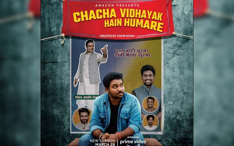 Chacha Vidhayak Hain Humare 2: Comedian Zakir Khan Returns With Second Season Of The Comedy Series; Get Ready For A Heavy Dose Of Laughter