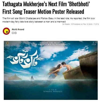 bhotbhoti