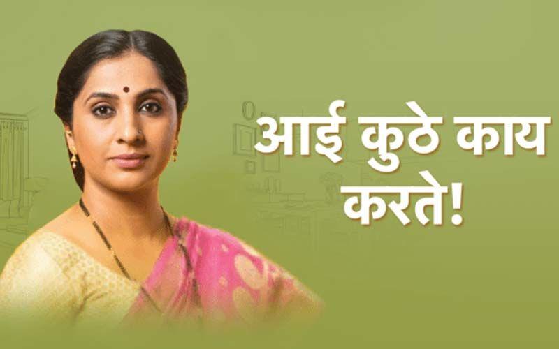 Aai Kuthe Kaay Karte, Spoiler Alert, 20th May 2021: Ankita Blackmails Sanjana Into Supporting Her Marriage With Abhishek