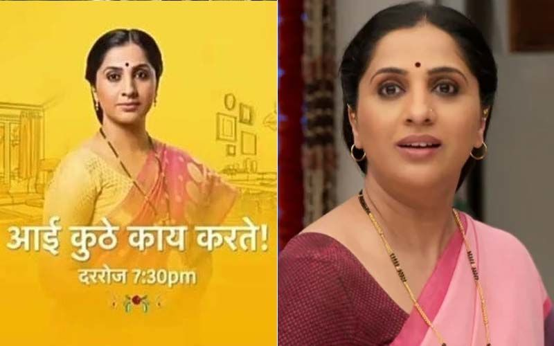 Aai Kuthe Kaay Karte, July 15th, 2021, Written Updates Of Full Episode: Arundhati Decides What Will Be The Goal Of Her Life After Divorce