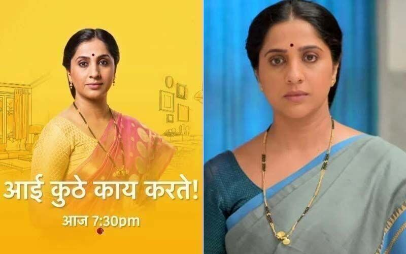 Aai Kuthe Kaay Karte, Spoiler Alert, September 6th, 2021: Arundhati Finds And Error In Donations