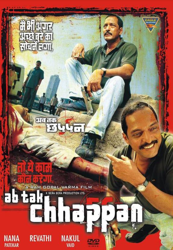 ab tak chhappan poster