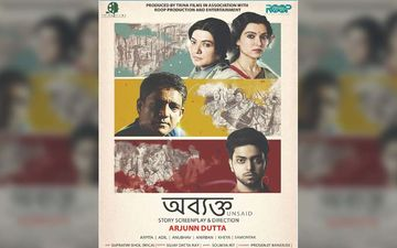 Arpita Chatterjee Considers Abyakto As One Of The Best Films Of Her Career