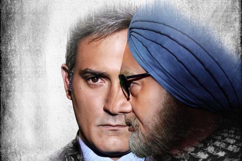 दिल्ली हाईकोर्ट ने अनुपम खेर की फिल्म 'द एक्सीडेंटल प्राइम मिनिस्टर' के ट्रेलर पर रोक लगाने की याचिका को किया खारिज