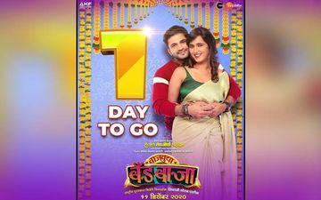 Vajvuya Band Baja: Chinmay Udgirkar And Pritam Kagne Starrer Marathi Film Releases Today!