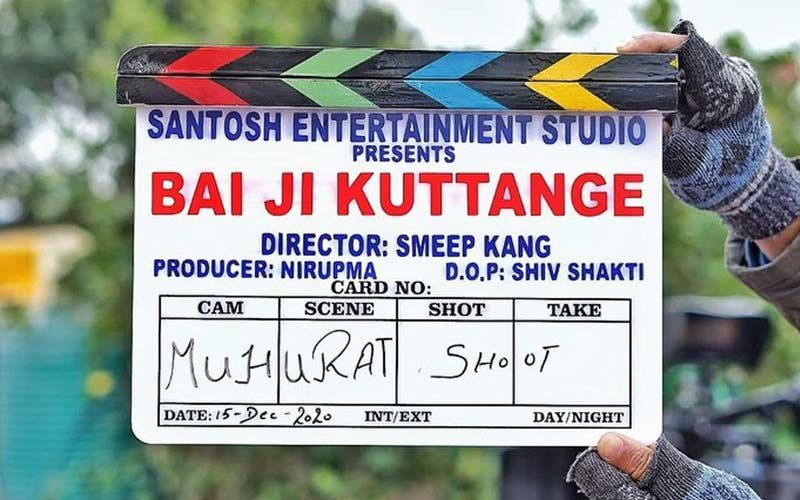 Smeep Kang's Next Film 'Bai Ji Kuttange' Starring Dev Kharoud Goes On Floor