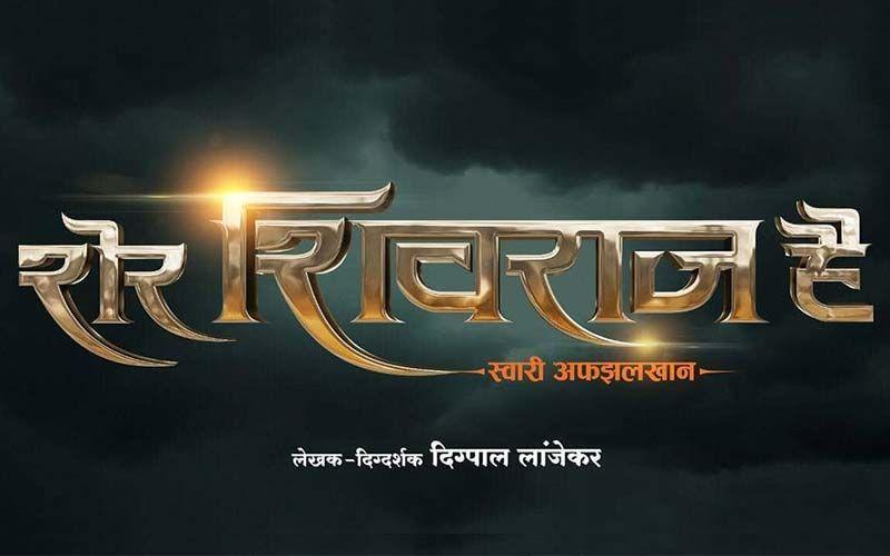 Sair Sivraj Hai - Swari Afjalkhan: Digpal Lanjekar And Chinmay Mandlekar Present The Fourth Of Shivaji Maharaj Series