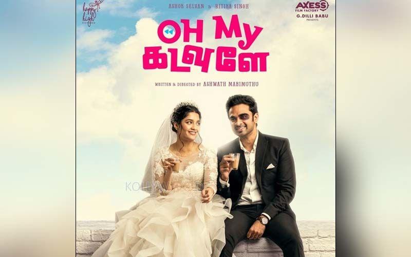 Ashwath Marimuthu To Remake Oh My Kadavule In Telugu and Hindi