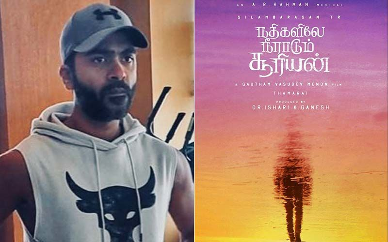Nadhigalilae Neeradum Suriyan: Silambarasan Reveals The Teaser Of His Upcoming Film