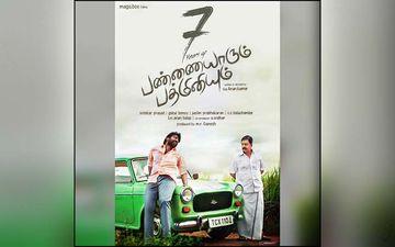 7 Years Of Pannaiyarum Padminiyum: Vijay Sethupathi's Tamil Comedy Drama Film By S. U. Arun Kumar Turns 7