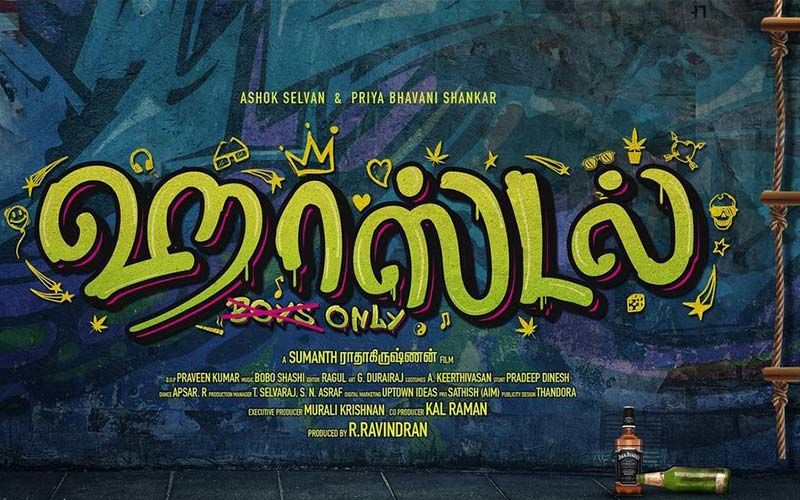 Hostel: Vijay Sethupati, Arya, And Dhivyadharshini Neelakandan Unveil The Look Of Ashok Selvan's College Drama Film