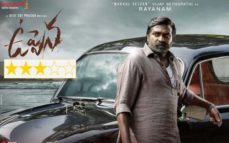 Uppena Review: Vijay Sethupathi And Last Half-Hour Lift This Telugu Melodrama