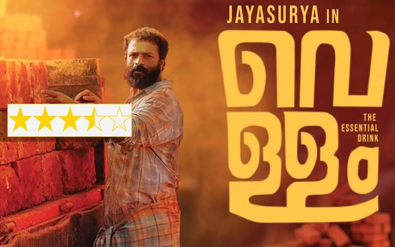 Vellam Review: Jayasurya Starrer Shows There Is Nothing Romantic About Alcoholism