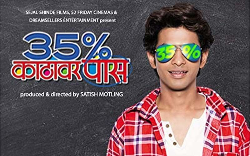 35 Takke Kathavar Paas: Prathamesh Parab's Brand New Marathi Film Gets A Unique Release, Film Entertains Hospitalized, Covid-19 Patients