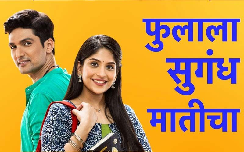 Phulala Sugandh Maaticha, Spoiler Alert, 20th May 2021: Shubham Convinces Jiji Akka To Attend The Final Round Of His Cooking Competition In Gujarat