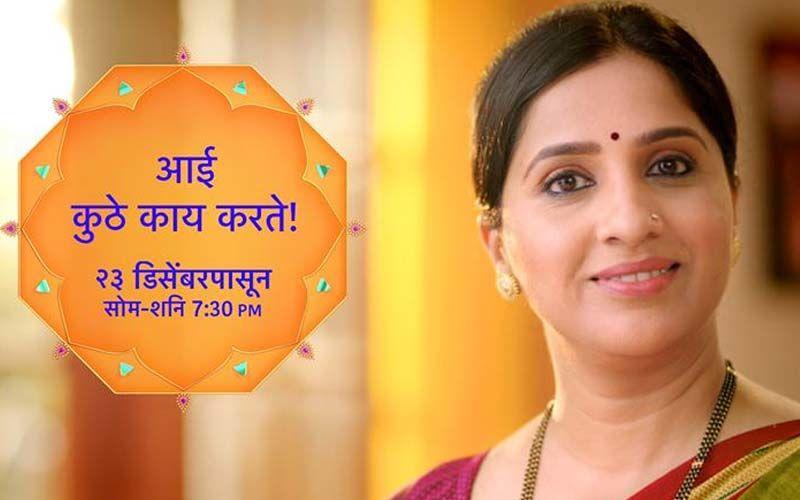 Aai Kuthe Kai Karte, Spoiler Alert, 25th May 2021: Kanchan Makes Ankita And Sanjana Take Up Household Chores Teaching Them A Lesson