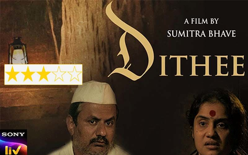 Dithee Review: The Film Dithers Between Life And Death, Finally Falls In The Abyss