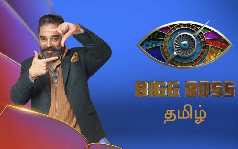 Bigg Boss Tamil 5: Kamal Hassan's Remuneration For The Upcoming Season Will Blow Your Minds