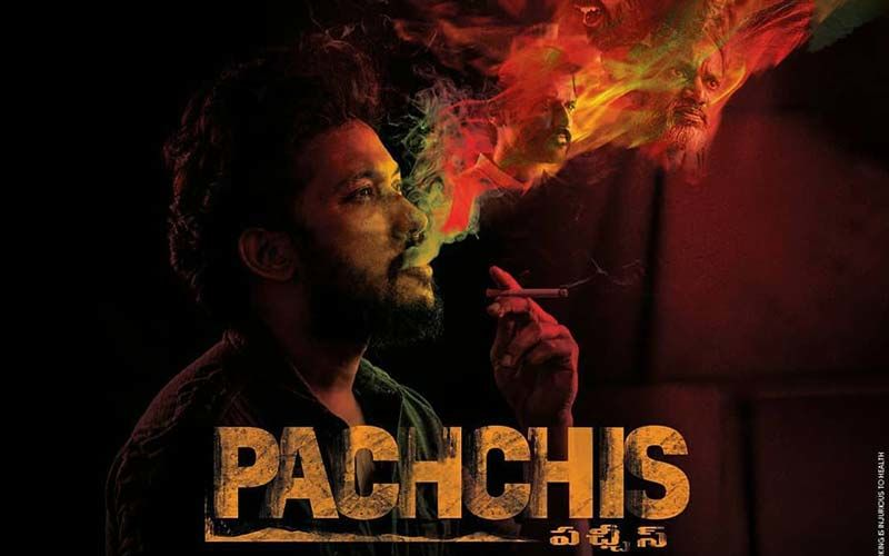 Pachchis: One More Day To Go For Avasa Chitram Starrer Web Film To Go Live On Prime Videos