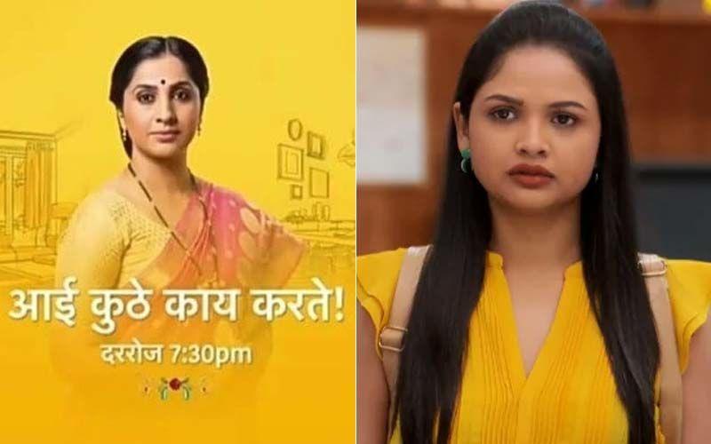 Aai Kuthe Kaay Karte, Spoiler Alert, 22nd June 2021: Isha Confesses That She Feels Sad About Sahil