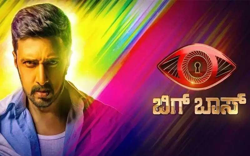 Bigg Boss Kannada 8 Second Innings Premiere Announced: Post-Lockdown The Popular TV Show To Go Live Again