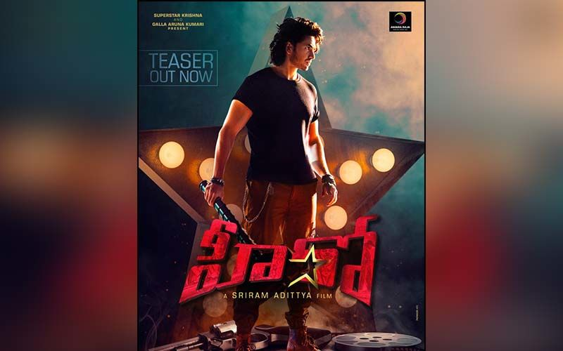 Hero: Superstar Mahesh Babu Unveils Title Teaser Poster Of Nephew Ashok Galla's Debut Film With Sriram Adittya