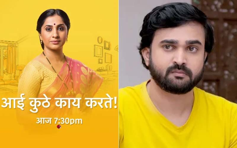 Aai Kuthe Kaay Karte, Spoiler Alert, 26th June 2021: Abhishek Refuses To Share A Room  With Wife Ankita