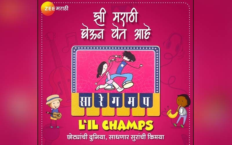 L'il Champs Are Back! Popular Musical Reality Show Will Showcase The First Little Champs As Judges